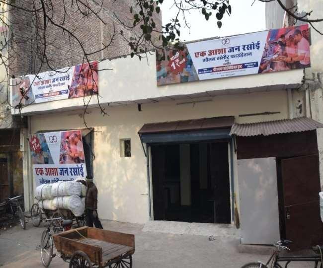 गरीबों को भूखे नहीं सोने देंगे बीजेपी सांसद गौतम गंभीर शुरू किया जन रसोई , मात्र एक रुपये में
