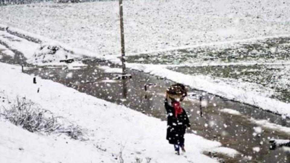 Weather Forecast Today : हिमाचल प्रदेश समेत इन राज्यों में होगी बर्फबारी, जानिए उत्तर भारत में कैसा रहेगा मौसम का मिजाज
