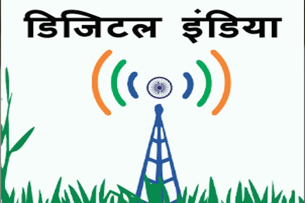 मोबाईल में सिग्नल नहीं मिलने पर 5 किमी पहाड़ी पर दी ऑनलाईन परीक्षा