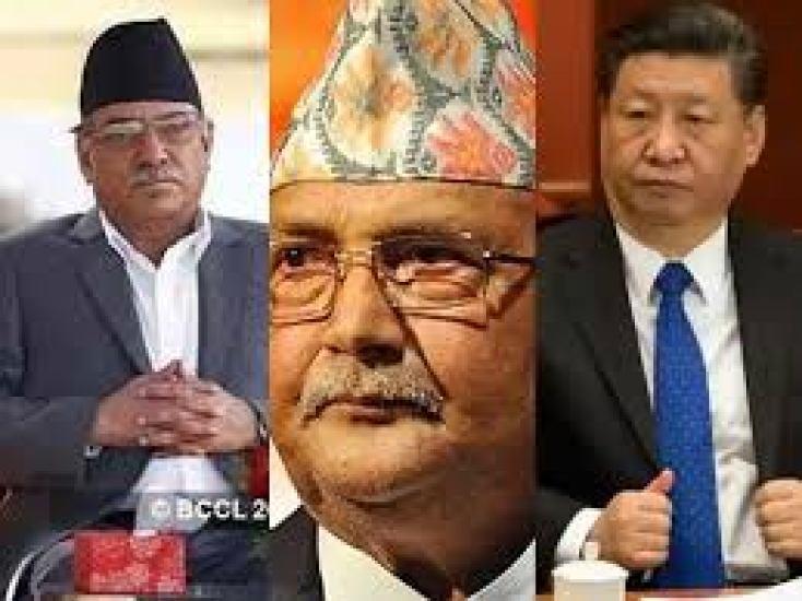 नेपाल में चीन के सपने को लगा करारा झटका, नापाक मंसूबो पर फिरा पानी