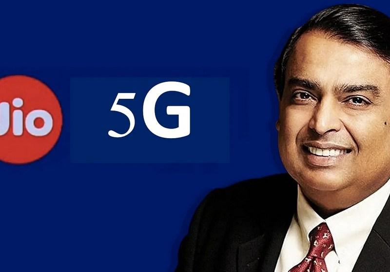 भारतीयों को मुकेश अंबानी ने दी खुशखबरी, बताया कब लांच होगा Jio 5G