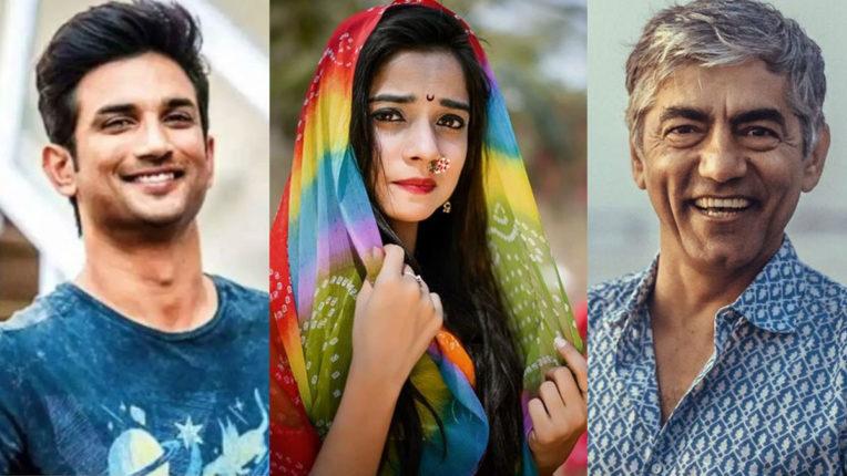 सुशांत सिंह के साथ साथ इन 9 सितारों को निगल गया 2020, घर में कर लिया सुसाइड
