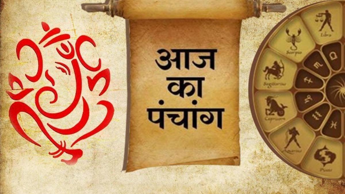 Aaj Ka Panchang 2 February 2021: आज कृष्ण पक्ष पंचमी पर देखें पंचांग, शुभ-अशुभ समय, राहुकाल