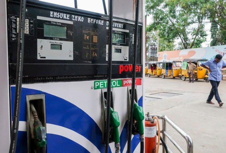 Petrol Diesel Price Today : जारी हुए पेट्रोल डीजल की नई कीमत, ये है आज के भाव