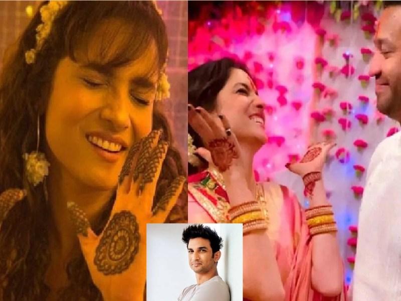 सुशांत को भूल ब्वॉयफ्रेंड संग शादी करने वाली हैं अंकिता लोखंडे, मेहंदी फोटोज हुई वायरल