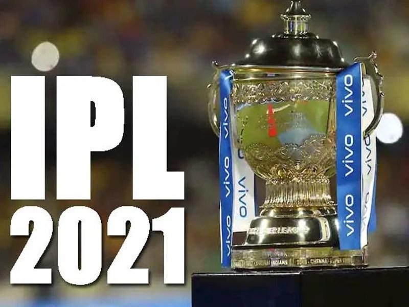 Ipl 2021: महेंद्र सिंह धोनी के इस पसंदीदा खिलाड़ी को रिलीज कर सकती है चेन्नई सुपर किंग्स