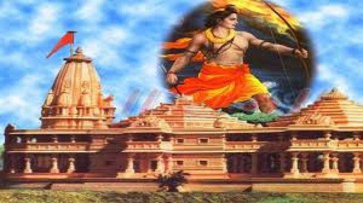 राम मंदिर के लिए लोग खुलकर कर रहे दान, 4 दिन में जमा हुआ इतना करोड़ चंदा