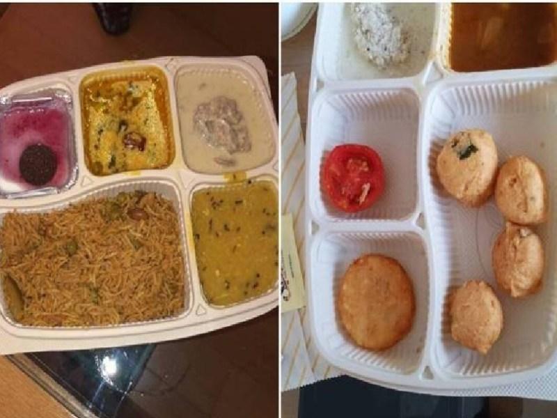 मंहगे होटल में खिलाड़ियों को मिला खराब खाना, हरकत में बीसीसीआई