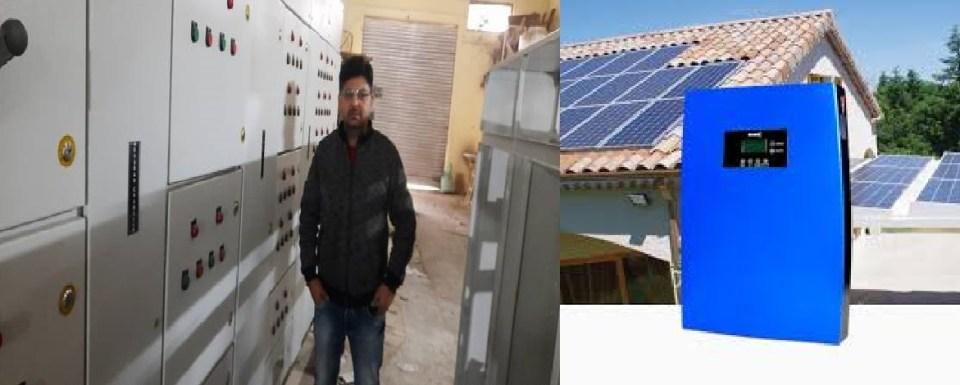 शहर की नौकरी छोड़ इस युवक ने गांव में किया अनोखा काम, लोगों को दे रहा रोजगार