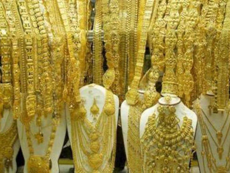 Gold Price Today: सोने-चांदी के भाव में आई भारी गिरावट, ये रहे आज के भाव