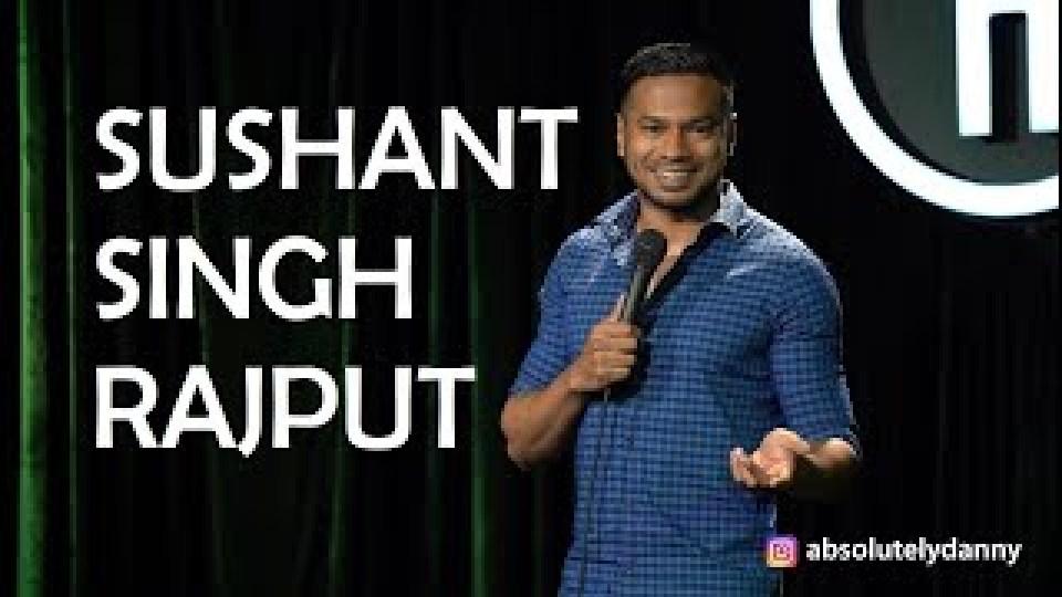 सुशांत की मौत का जोक बनाना कॉमेडियन पर पड़ा भारी,आलोचना के बाद मांगी माफी