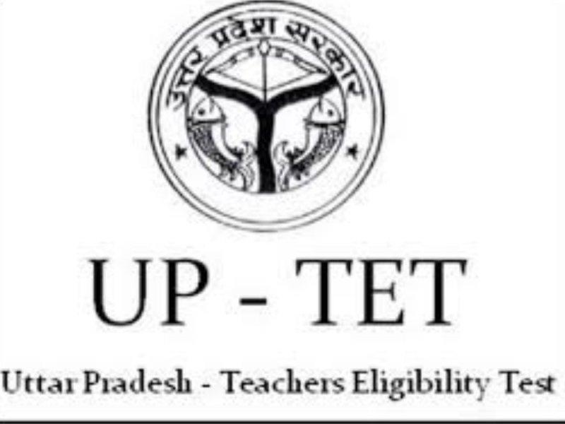यूपी-टीईटी परीक्षा 2020 : 7 मार्च को हो सकती है टीईटी परीक्षा, जानिए पूरी डिटेल