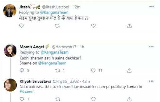 कंगना रनौत ने सुशांत सिंह राजपूत के जन्मदिन पर किए ऐसे ट्वीट्स भड़के लोगों ने लगाई फटकार