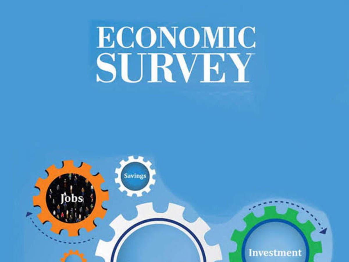 आर्थिक सर्वेक्षण