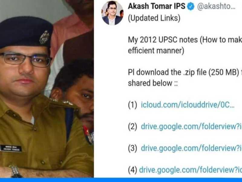 आईपीएस आकाश तोमर ने शेयर किए अपने सभी नोट्स, बताया कैसे बने आईपीएस