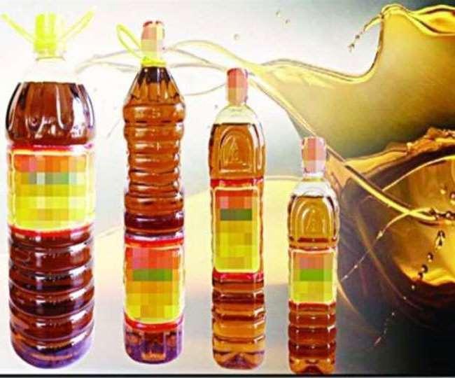 20 रूपये सस्ता हुई सरसों तेल, जानिए क्या हैं अब Mustard Oil की नई कीमत