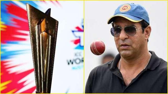 वसीम अकरम ने की भविष्यवाणी बताया कौन सी टीम बनेगी टी20 विश्व कप 2021 की विजेता