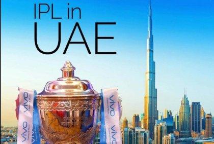 Ipl 2021: आईपीएल के बाकी मैचों का यूएई में होगा आयोजन, 10 अक्टूबर को होगा फाइनल, जानिए कब से होगा टूर्नामेंट की शुरुआत