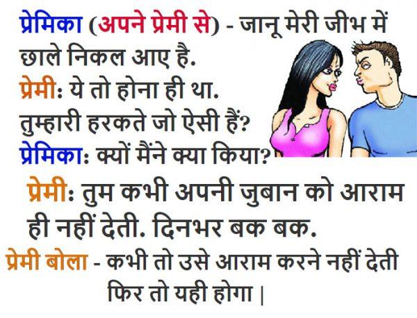 Funny Hindi Jokes: पप्पू एक रेस्टोरेंट में अकेले बैठा था, तभी एक खूबसूरत लड़की उसके पास आई…