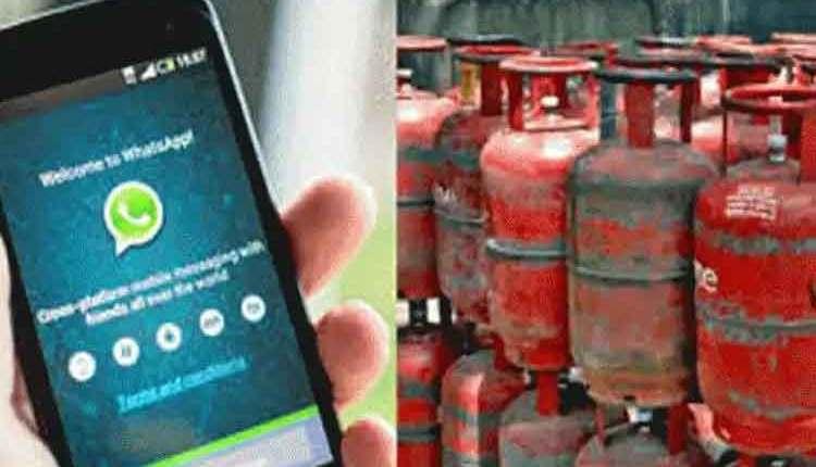 इस महीने और भी सस्ता हुआ गैस सिलेंडर, भरवाने से पहले जान लीजिए नहीं तो हो जाएगा बड़ा नुकसान