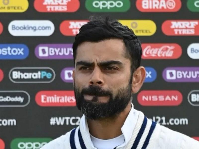Wtc फाइनल: न्यूजीलैंड के खिलाफ मिली हार के बाद विराट कोहली ने सीधे तौर पर इस खिलाड़ी को माना जिम्मेदार