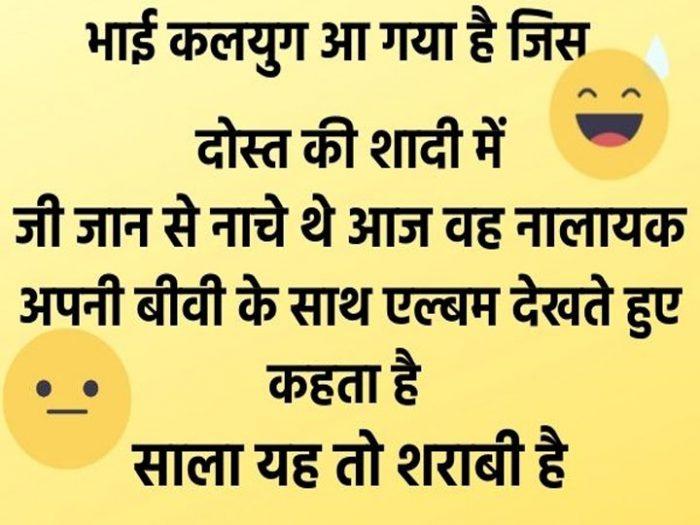 Hindi Funny Jokes: एक क्यूट बच्चा अपने बगल में पड़ोसन के घर गया, बच्चा- आंटी जी, एक कटोरी चीनी…