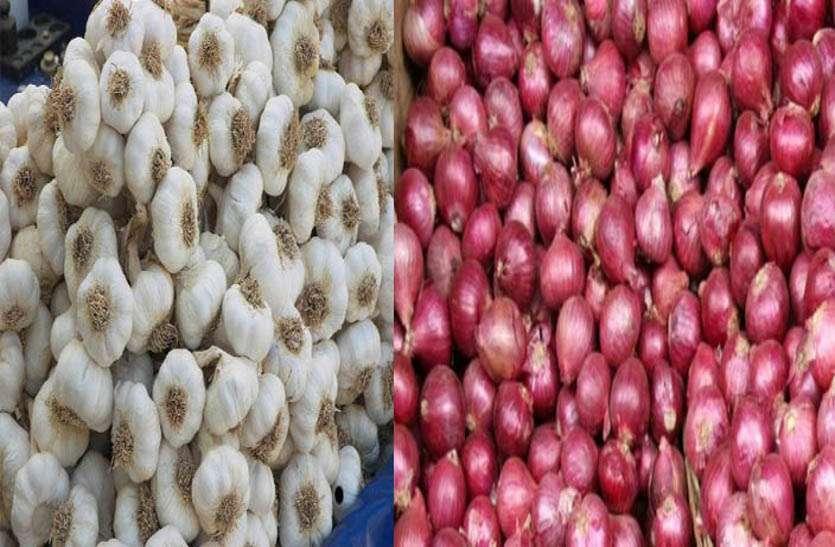 Onion And Garlic Price: प्याज के बाद अब लहसुन की कीमतों में भी आई भारी गिरावट, जानिए क्या हैं नये दाम