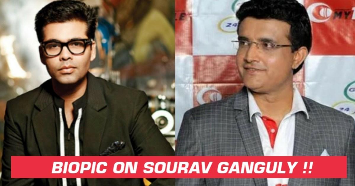 सौरव गांगुली की बायोपिक पर काम शुरू, ये अभिनेता निभाएगा फिल्म में उनकी भूमिका