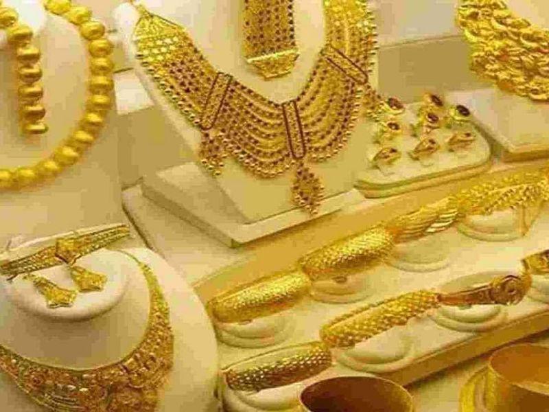Gold Price Today: सोने के भाव में फिर आई गिरावट, जानिए आप के शहर में क्या है सोने का नया भाव?