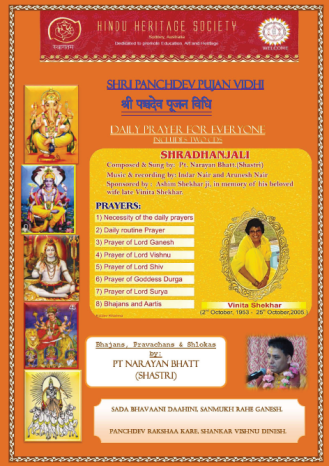 Pandev Poojan CD Cover