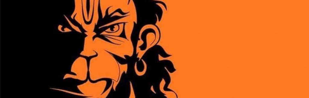Hanuman 2.0