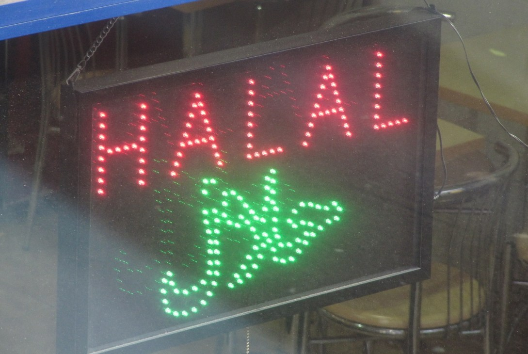 Halal scam