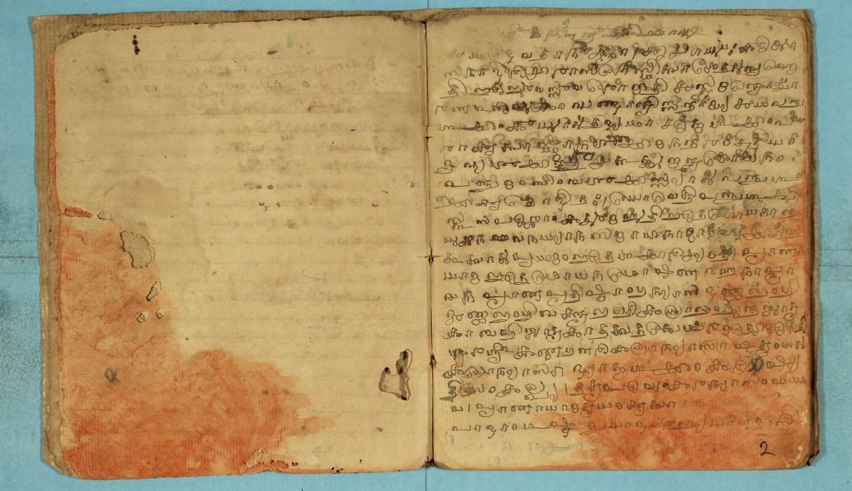 Image of Shiva puja vidhi page 2