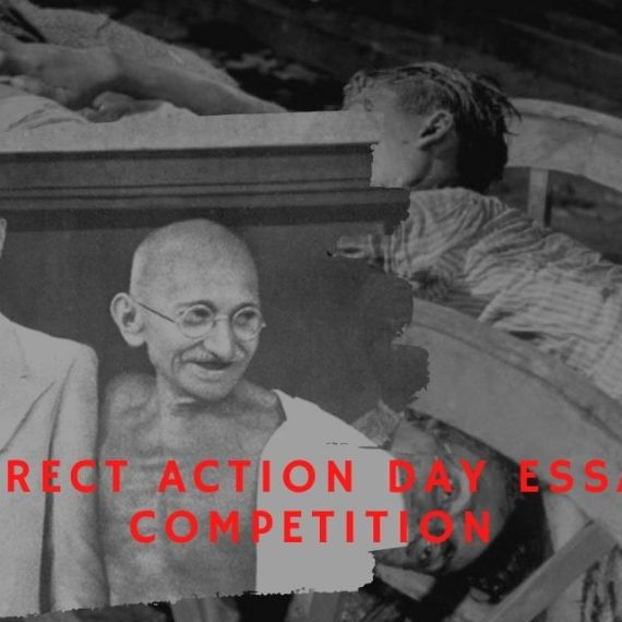 DIRECT ACTION DAY ESSAY COMPETITION