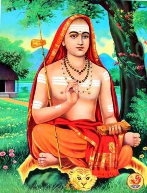 Shankaracharya