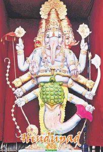 Dasavatara Ganapati idol in Chaitanyapuri Manaikanta Bhakta Samajam Ganesh Mandapam in Dilsukhnagar Hyderabad