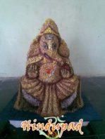 Dhanya Ganesh