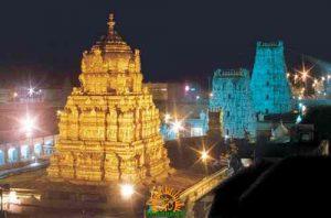 Tirumala Tirupati temple in night view
