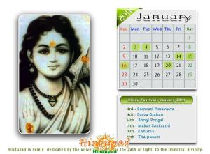 hindu calendar january 2011