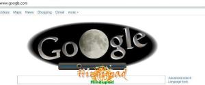 Lunar Eclipse Google Doodle on 15 June 2011