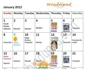 Hindu Calendar 2012 with Tithi PDF Download, Printable Panchang