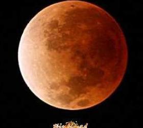 Lunar eclipse sight in Hawaii, USA