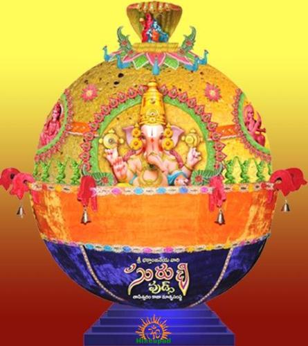 Khairatabad Ganesh Laddu 2012