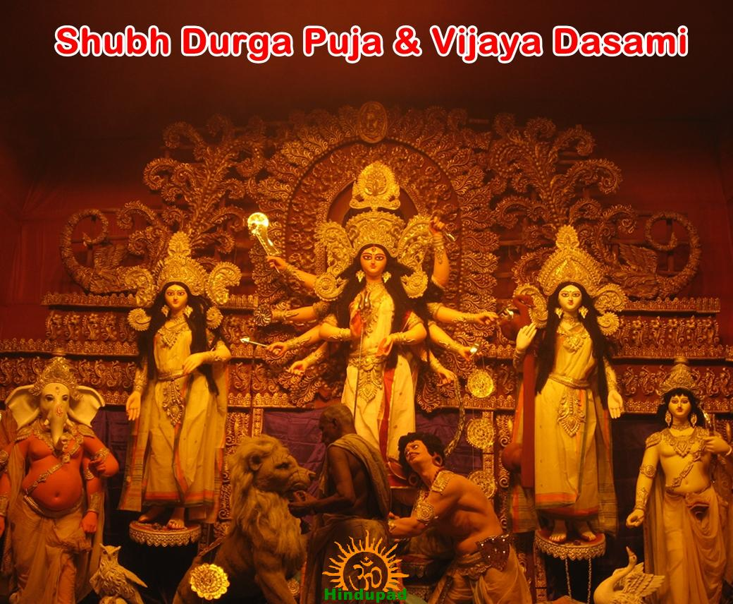 Durga puja wallpapers wishes greetings for durga puja vijaya tags durga puja wallpapers navratri kristyandbryce Image collections