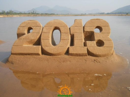 2013 sand sculpture