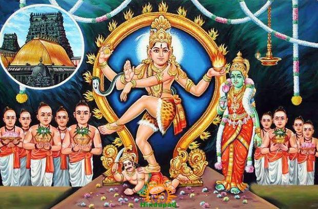 Shiva Tandavam Arudra Darshan