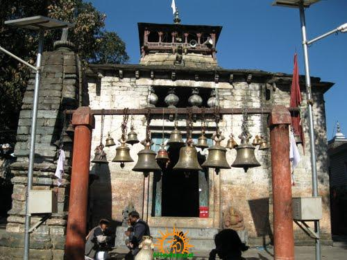 Bagnath Temple Bageshwar