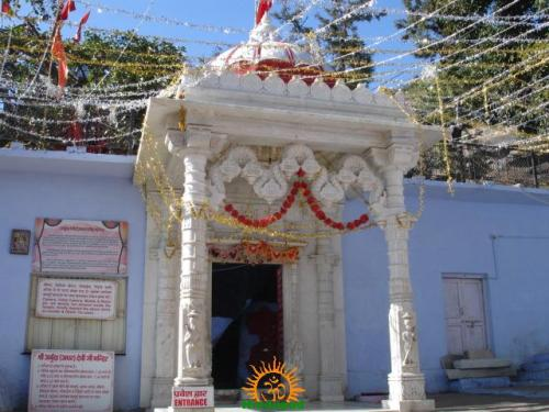 Entrance of Arbuda Devi Temple at Mount Abu in Rajasthan