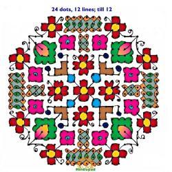 Rangoli 24 dots 12 lines