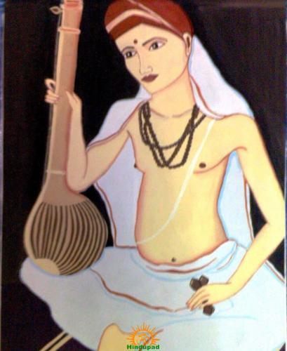 Thyagaraja Aradhana